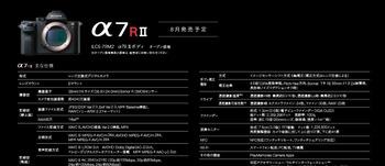 7r2-2.jpg