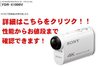ax1000のコピー.jpg