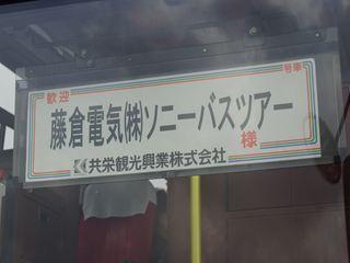 shopphotoDSC02204.JPG