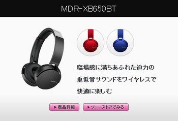 xb650.jpg