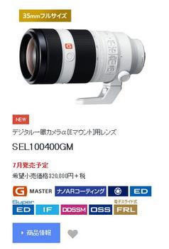 100400.jpg