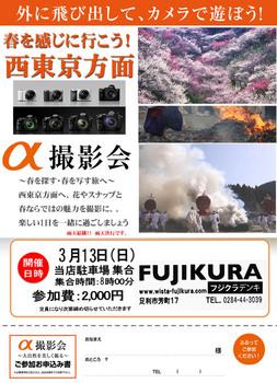 2015b撮影会のコピー.jpg