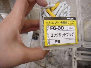 shopphotoDSC03201.JPG