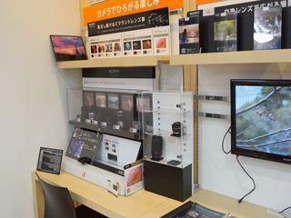 shopphotoDSC03647.JPG