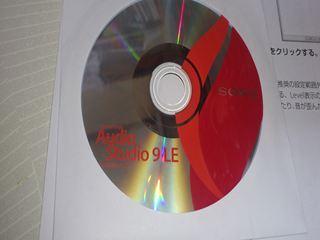 shopphotoDSC_0329.JPG