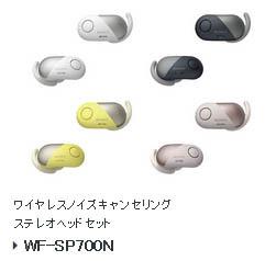 sp700.jpg