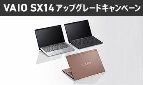 sx14.jpg